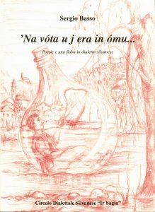 copertina omu - mini